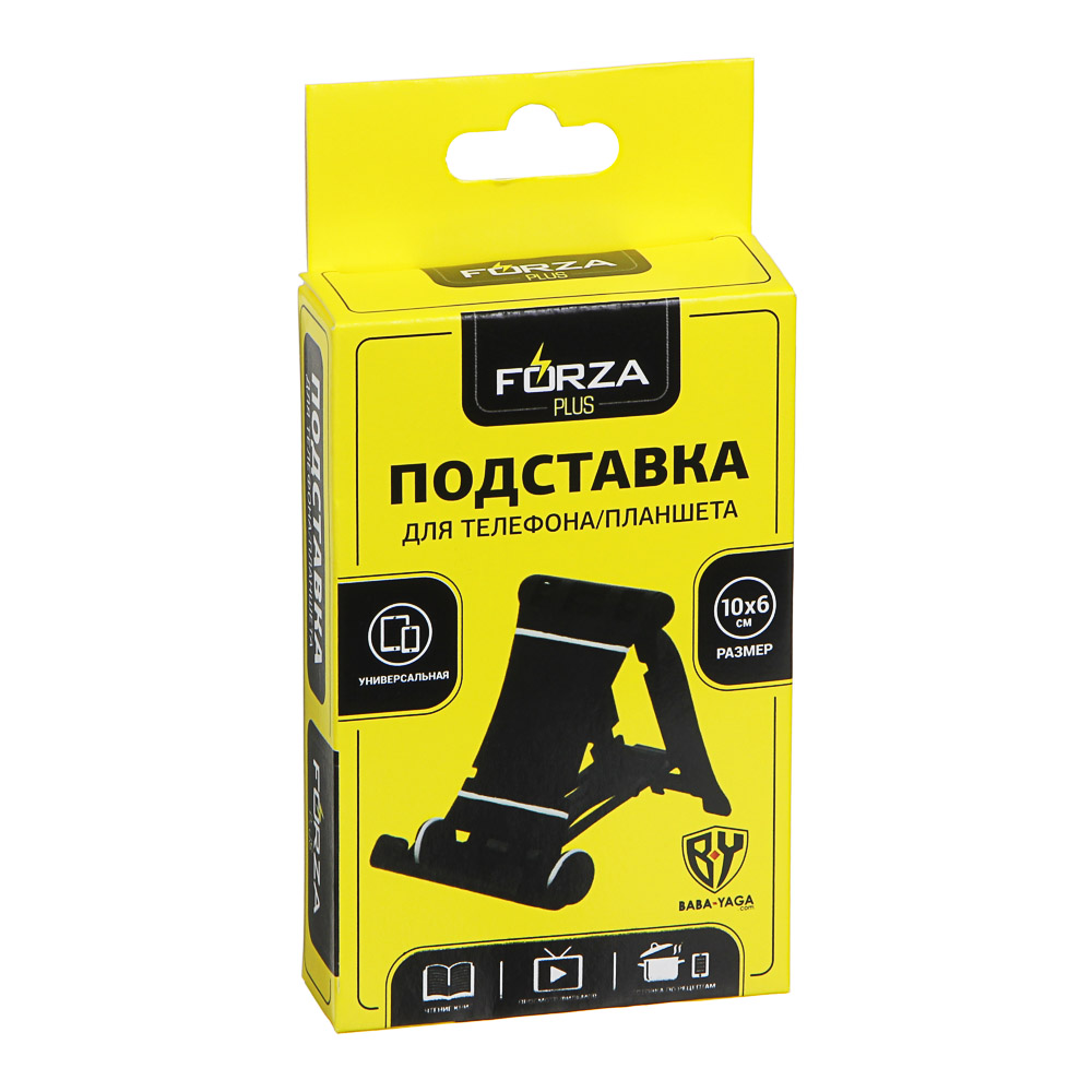 Подставка для телефона\планшета FORZA 9х6см, пластик 4 цвета