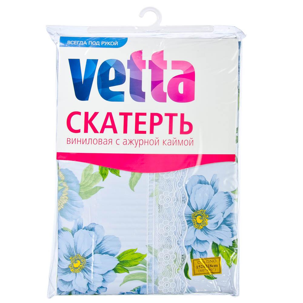 VETTA Скатерть виниловая с ажурной каймой, 152x228см, Синие пионы, WTL-044B, GC