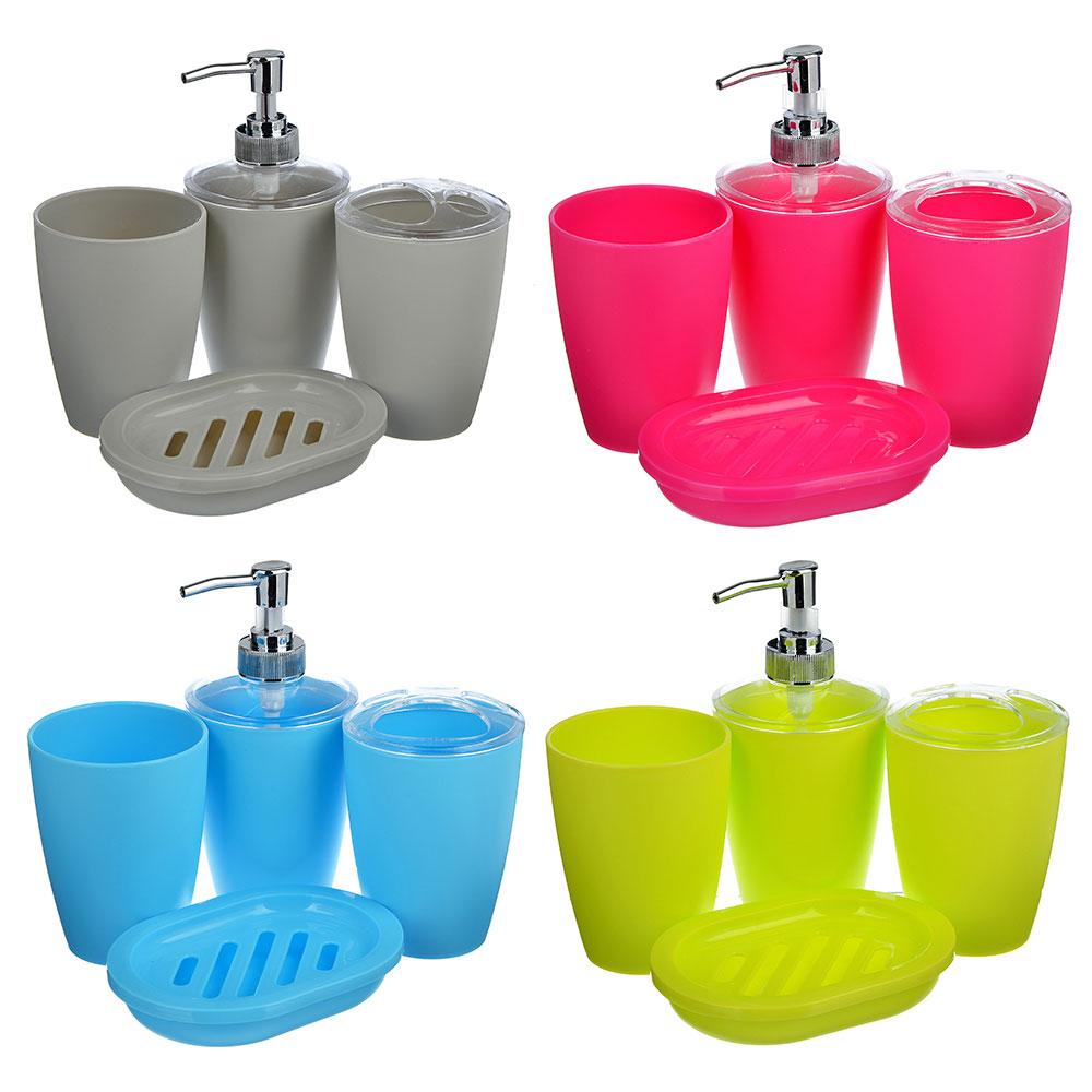 Набор для ванной 4 предмета, пластик, однотонный, 4 цвета