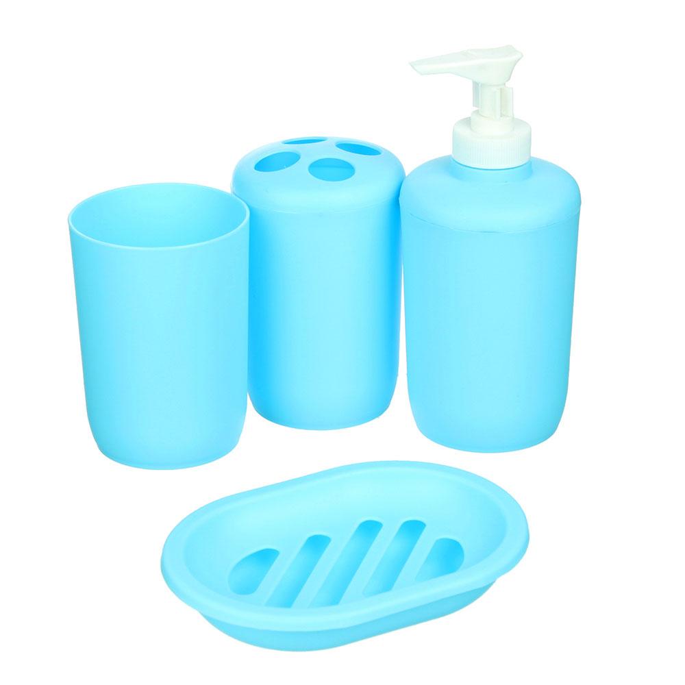 Набор для ванной 4 предмета, пластик, однотонный, в сетке, 4 цвета