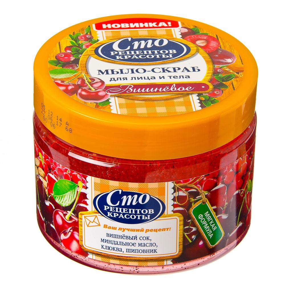 Мыло-скраб для лица и тела Сто рецептов красоты вишневое, п/б, 400мл, арт.65508246