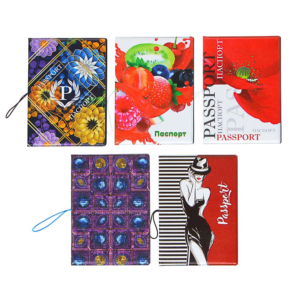 Обложка для паспорта с удерживающей резинкой, с отд. для вод.удостов, ПВХ, 13,7х9,6х0,4см, SC2016-29