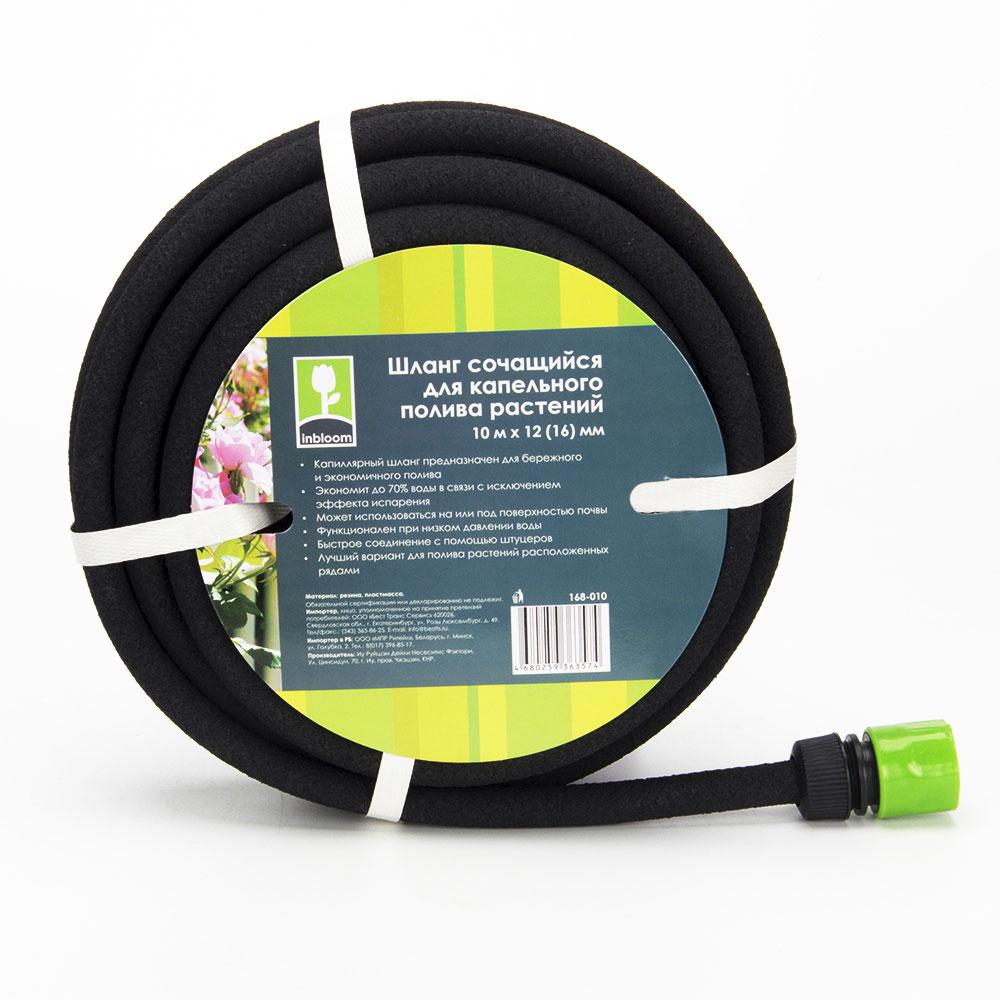 INBLOOM Шланг сочащийся для капельного полива растений 10м x 12мм (16мм)
