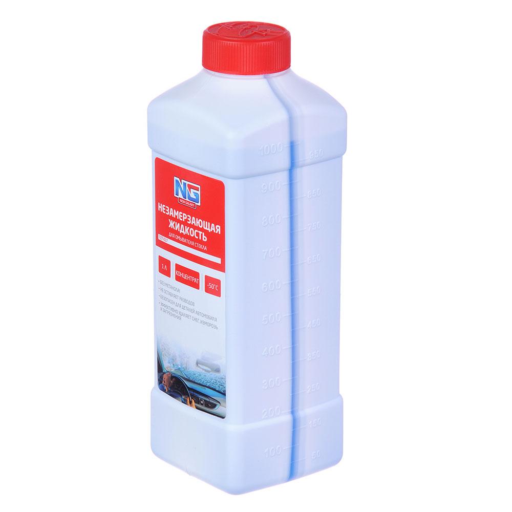 Незамерзающая жидкость, 1л концентрат, арт. А055-01W