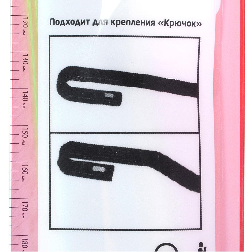 NEW GALAXY Щетка стеклоочистителя гибридная ULTRA 430мм/17''