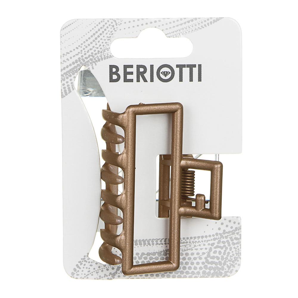Краб для волос BERIOTTI, 2 дизайна, 5 см