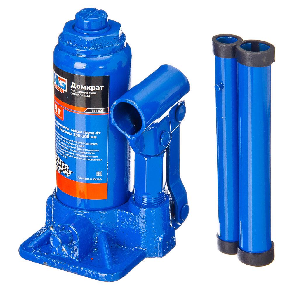 NEW GALAXY Домкрат гидравлический бутылочный, 4т, h подъема 158–308 мм