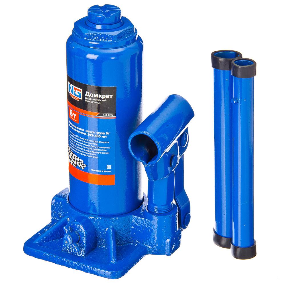 NEW GALAXY Домкрат гидравлический бутылочный, 6т, h подъема 195–380 мм