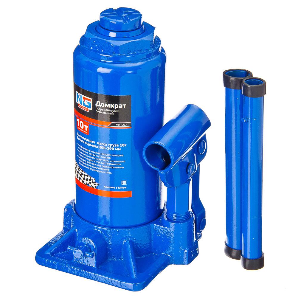 NEW GALAXY Домкрат гидравлический бутылочный, 10т, h подъема 205–390 мм