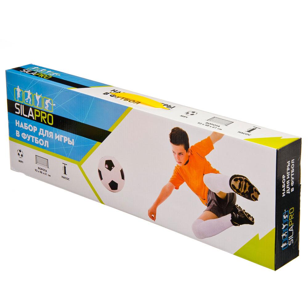 Набор для игры в футбол, детский, мяч, насос, ворота, 92 х 48 х 61 см, пластик
