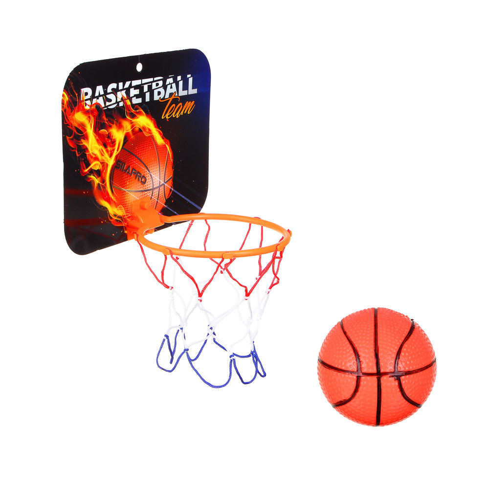 Набор для баскетбола, детский, корзина, 23х18 см, 2 мяча, пластик, ПВХ, SILAPRO