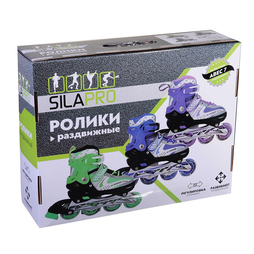 SILAPRO Коньки роликовые раздвижные база алюминий, колеса полиуретан (со светом) S:29-33, фиолетовый