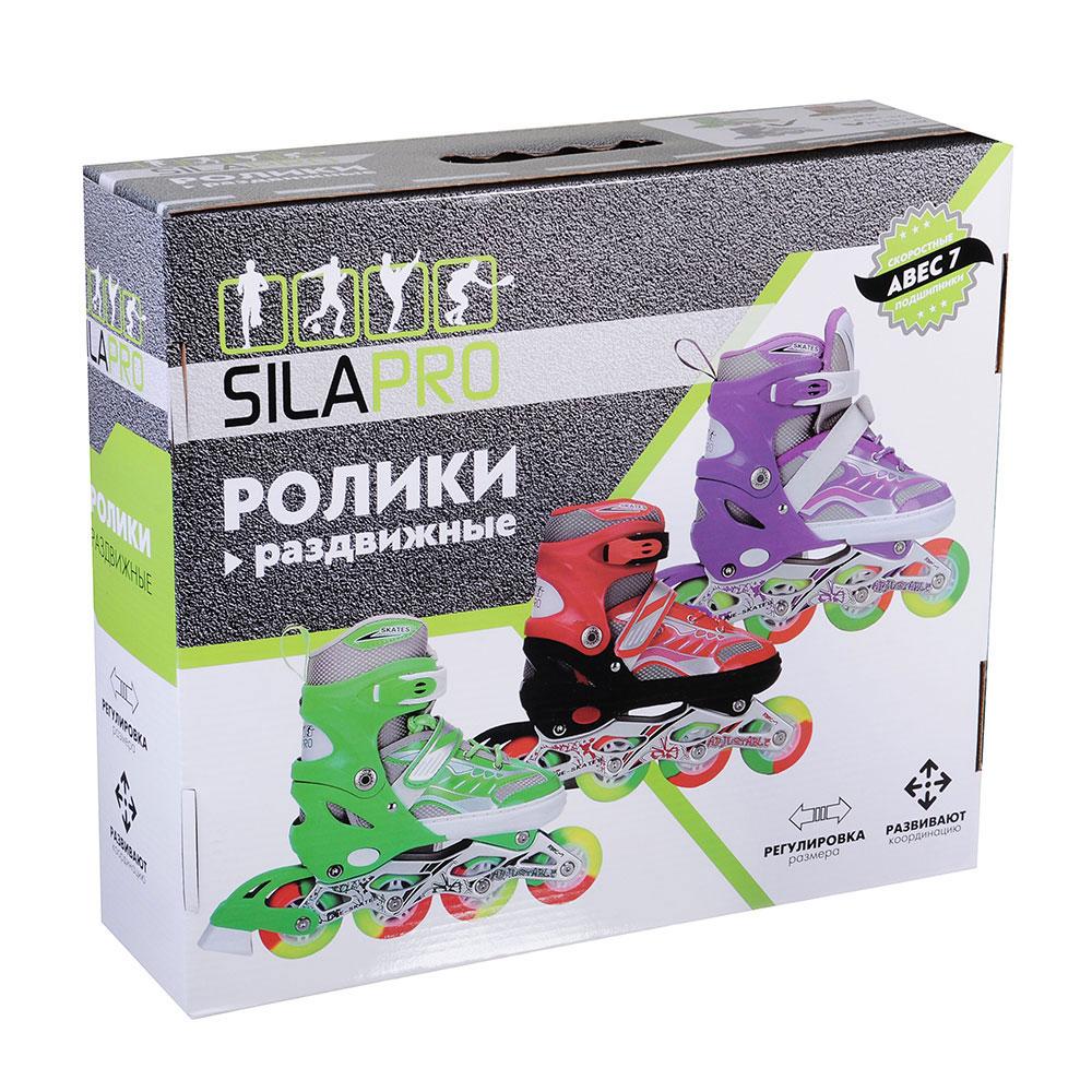 SILAPRO Коньки роликовые раздвижные база алюминий, колеса полиуретан M-35-38, фиолетовый