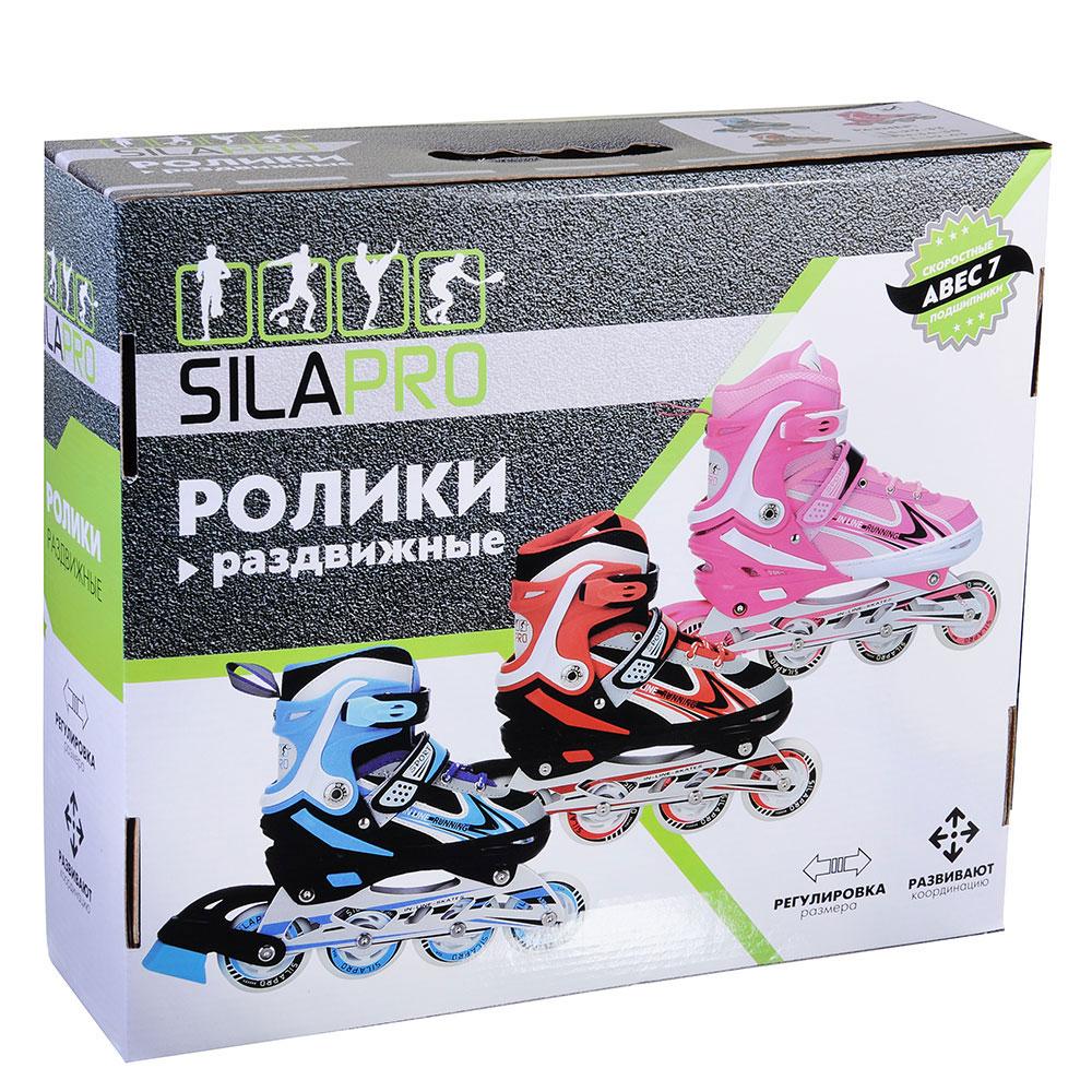 SILAPRO Коньки роликовые раздвижные база алюминий, колеса полиуретан (со светом) M-34-38, розовый