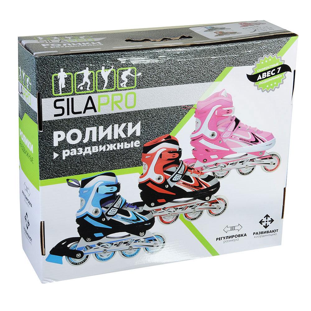 SILAPRO Коньки роликовые раздвижные база алюминий, колеса полиуретан (со светом) L-39-43, розовый