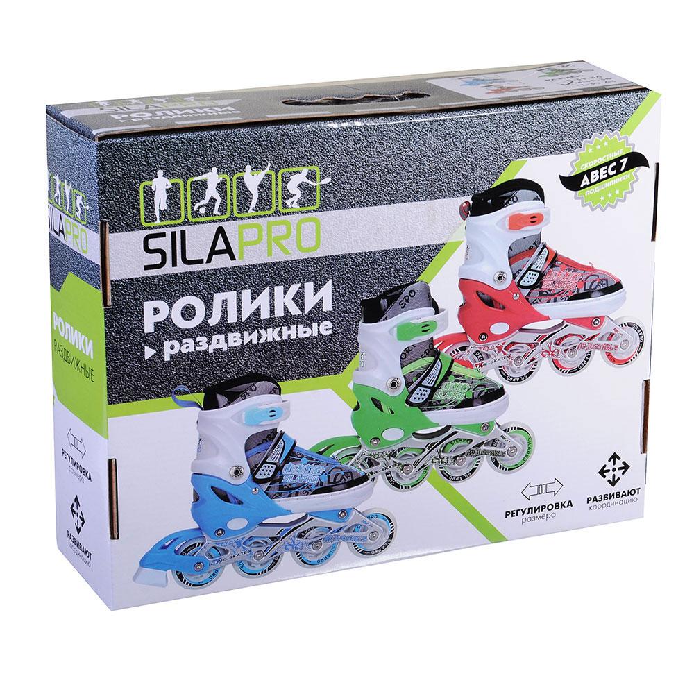 SILAPRO Коньки роликовые раздвижные база алюминий, колеса полиуретан (со светом) M-35-38, зеленый