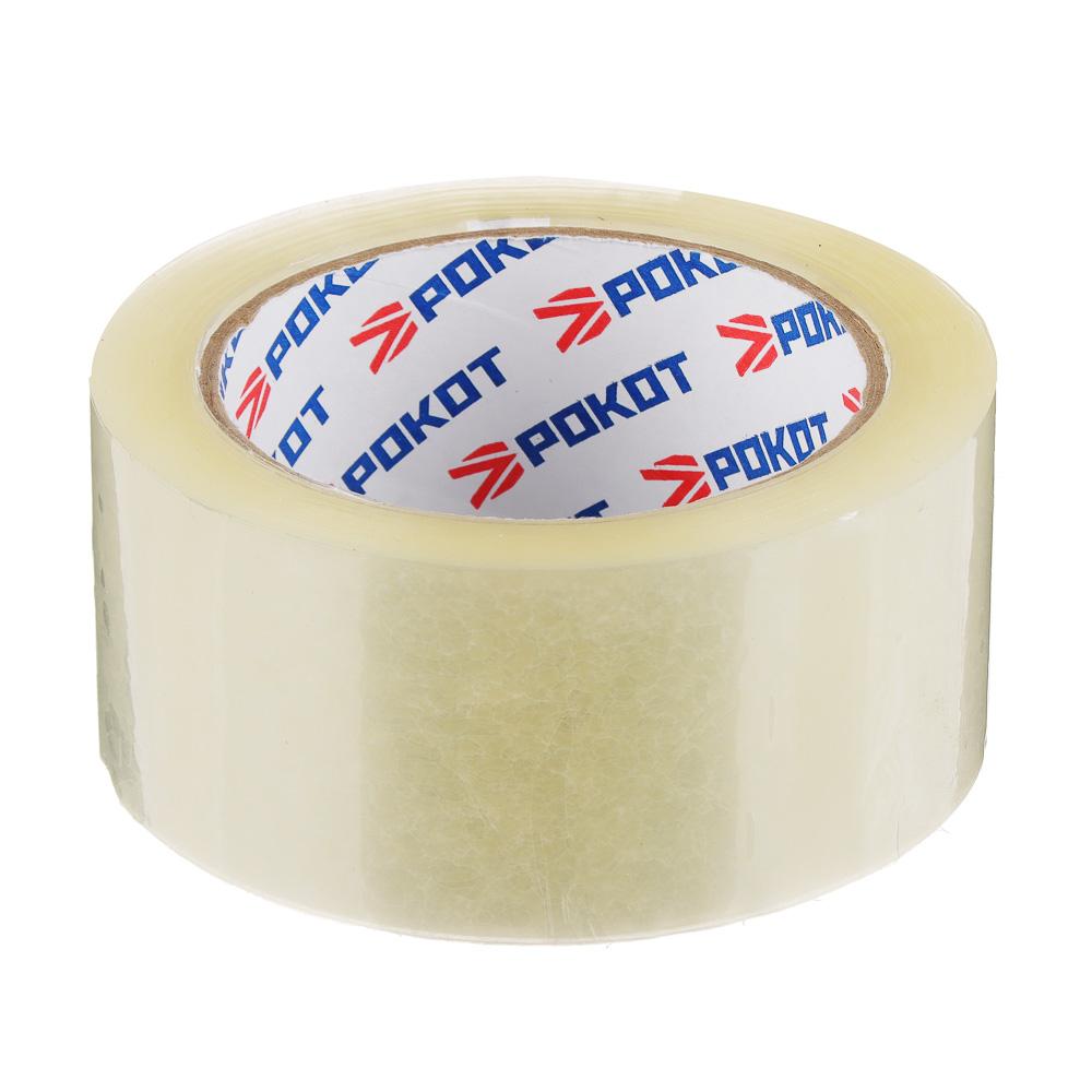 Клейкая лента, 95 мx48 мм, 40 мкрн, VETTA