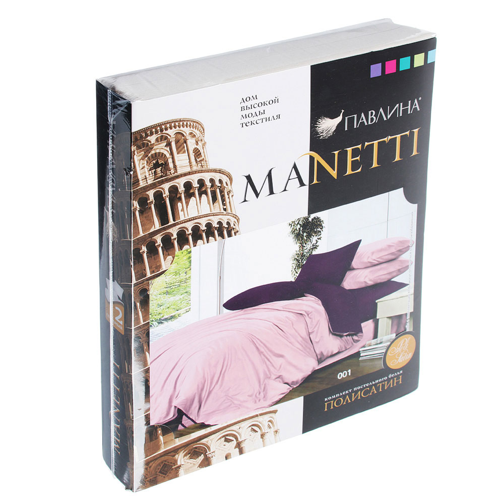 """Комплект постельного белья 2 спальный, полисатин, """"Манетти"""", полисатин, 80 гр/м, ПЭ"""