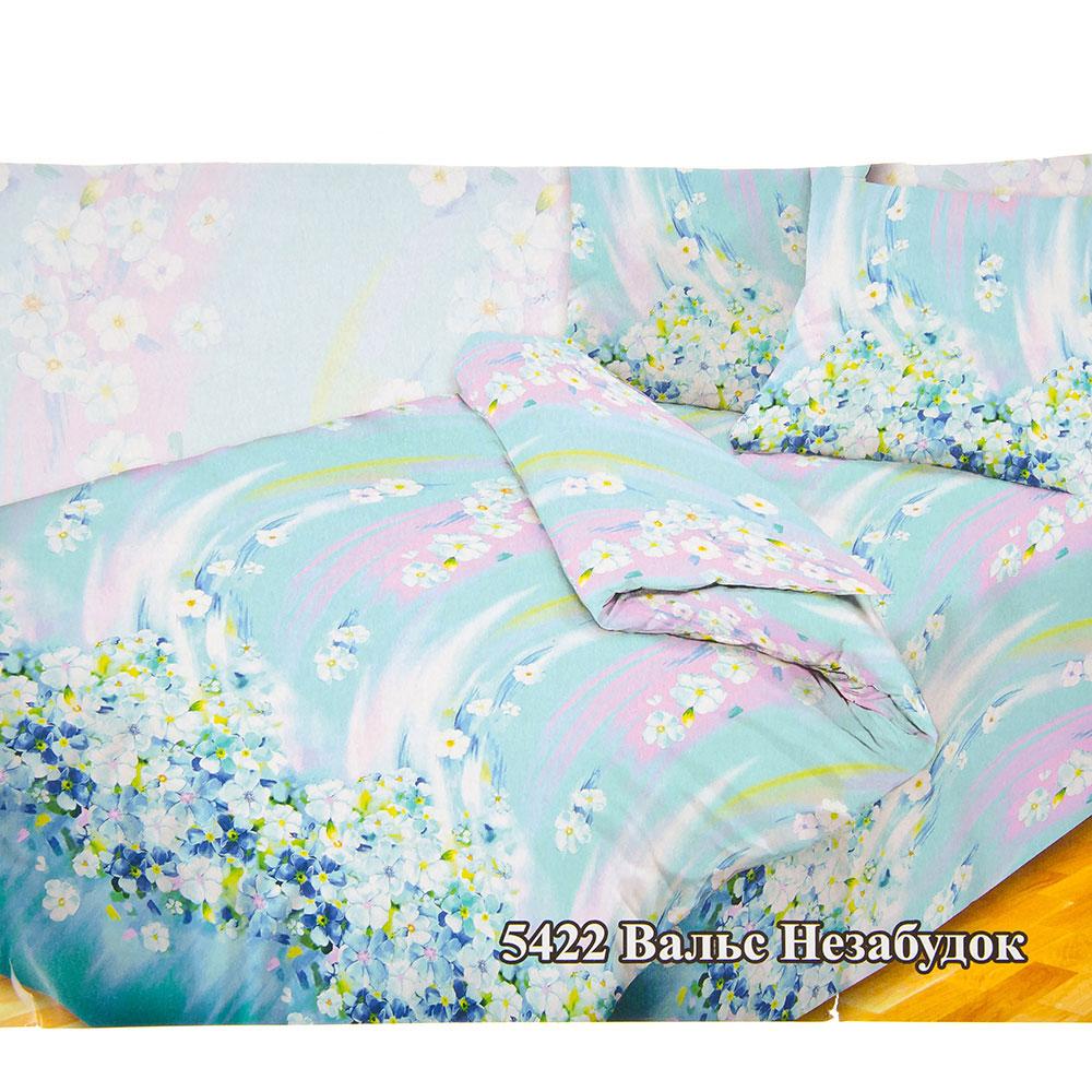 """Комплект постельного белья 2 спальный бязь """"Цветково"""""""