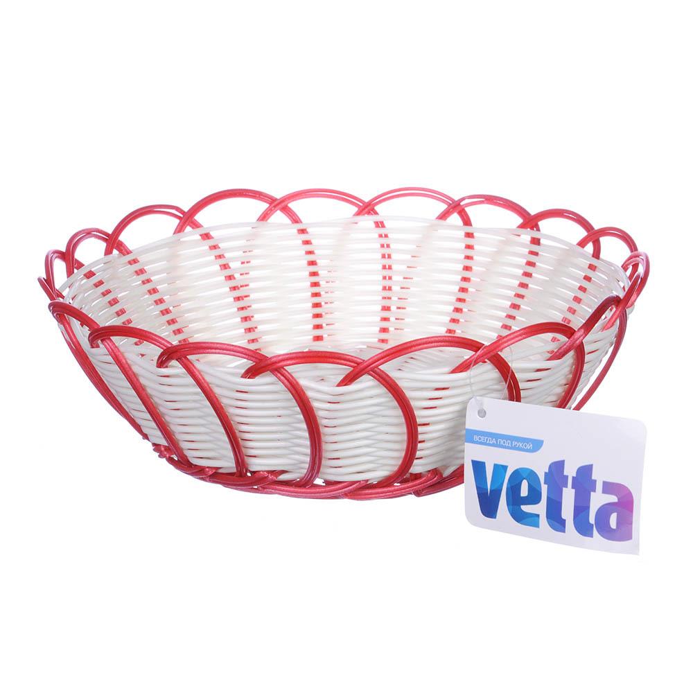 Корзина для мелочей, пластик, 24х9 см, 5 цветов, VETTA