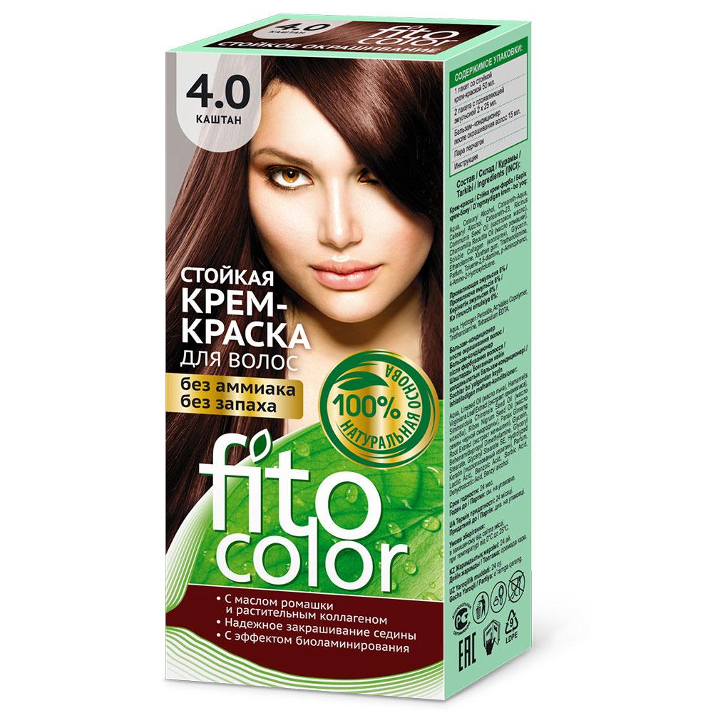 """Крем-краска стойкая для волос серии """"Fitocolor"""", тон каштан 115мл, 4823"""