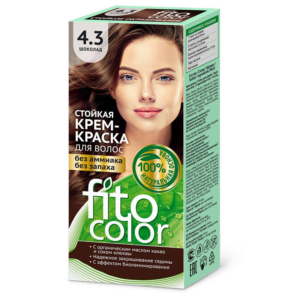 """Крем-краска стойкая для волос серии """"Fitocolor"""", тон шоколад 115мл, 4824"""