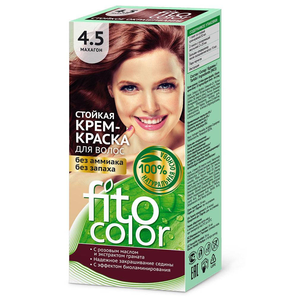 """Крем-краска стойкая для волос серии """"Fitocolor"""", тон махагон 115мл, 4826"""