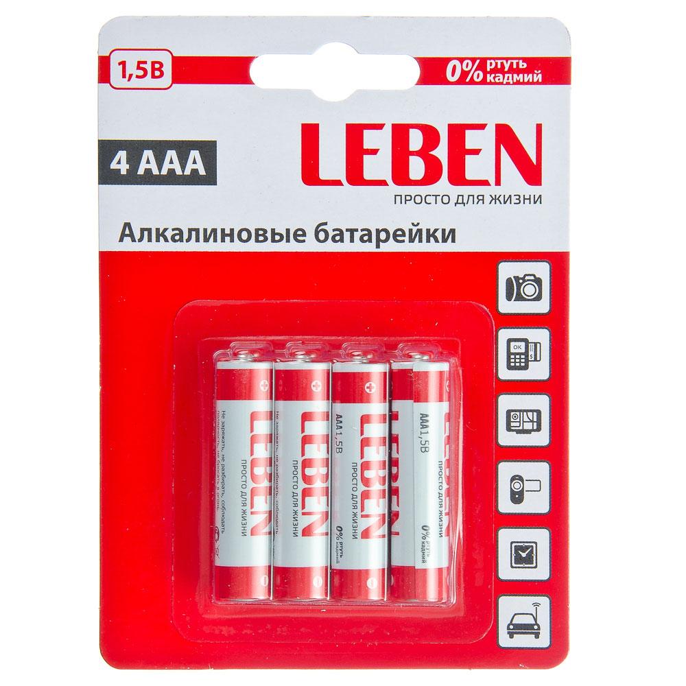 "LEBEN Батарейки 4шт ""Alkaline"" щелочная, тип AAA, 1,5В"