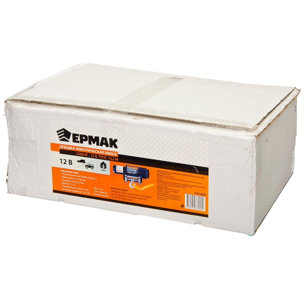 ЕРМАК Лебедка электрическая 5000lb (2268кг), трос 6.3мм/15.2 метров, 12V