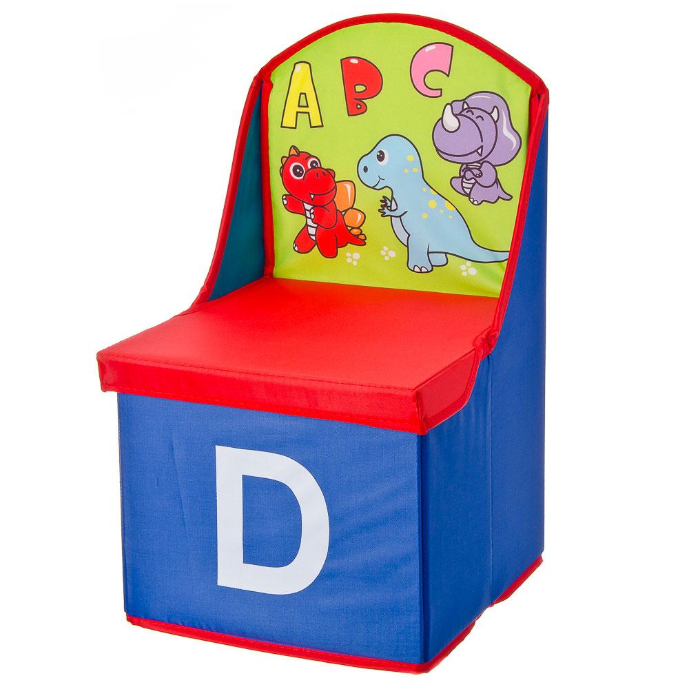 Кофр-стульчик складной 25х25х42см., до 25кг., нетканый материал, 3 дизайна