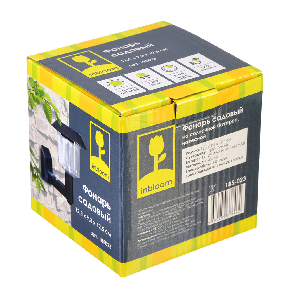 INBLOOM Фонарь садовый на солн. батарее, навесной, пластик, 12,5х9,3х12,5см