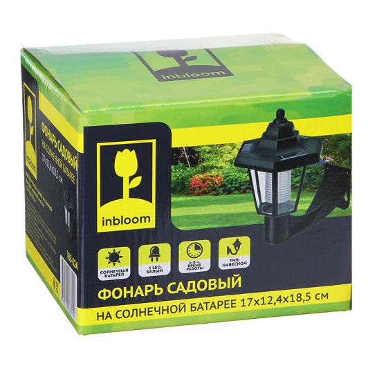 Фонарь садовый на солнечных  батарейках, навесной, пластик, 17х12,4х18,5 см, INBLOOM