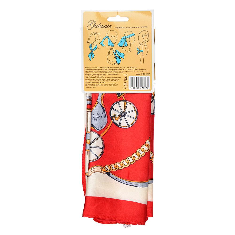 Платок шейный, 60х60см, полиэстер, 3 цвета