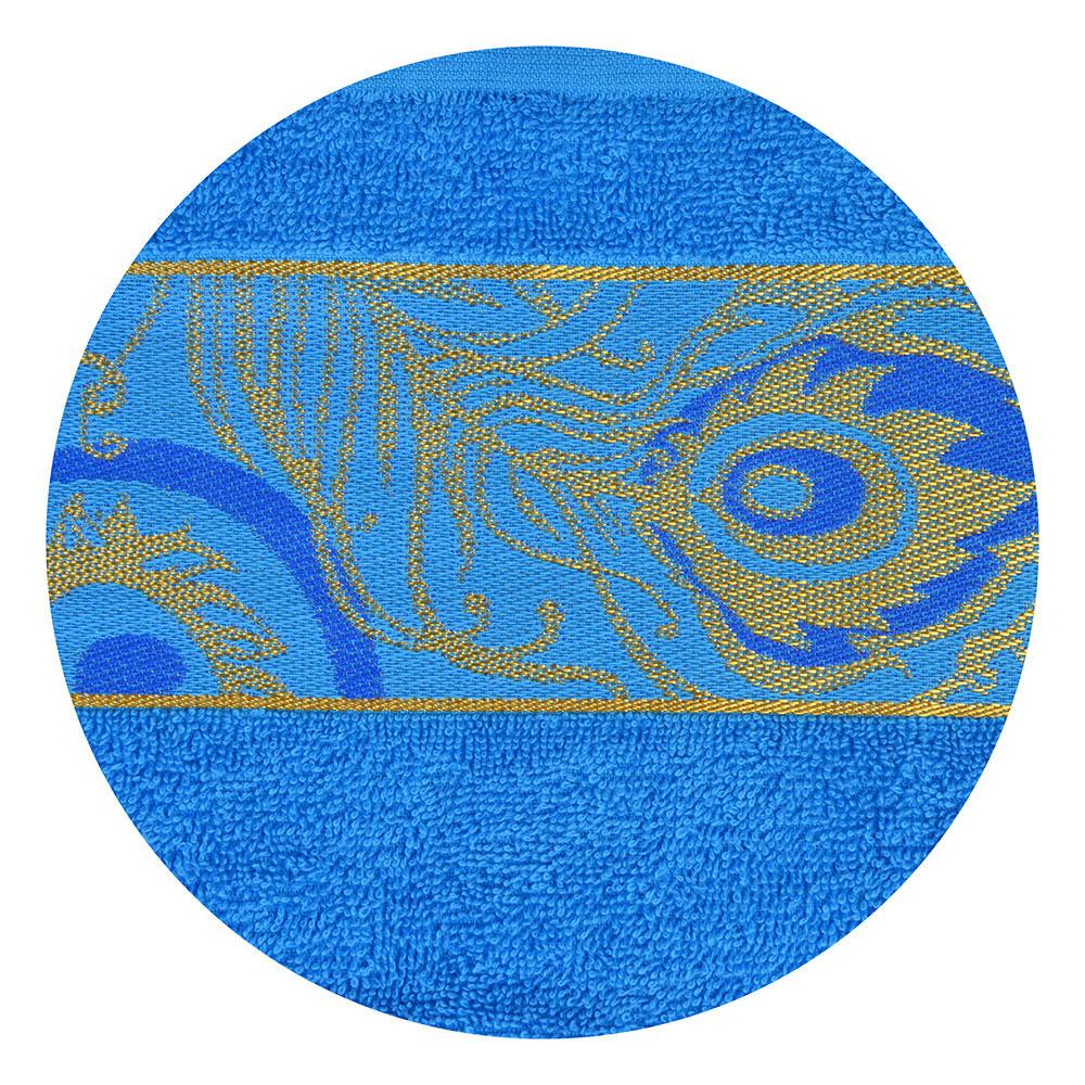 Полотенце для лица махровое 50x80см