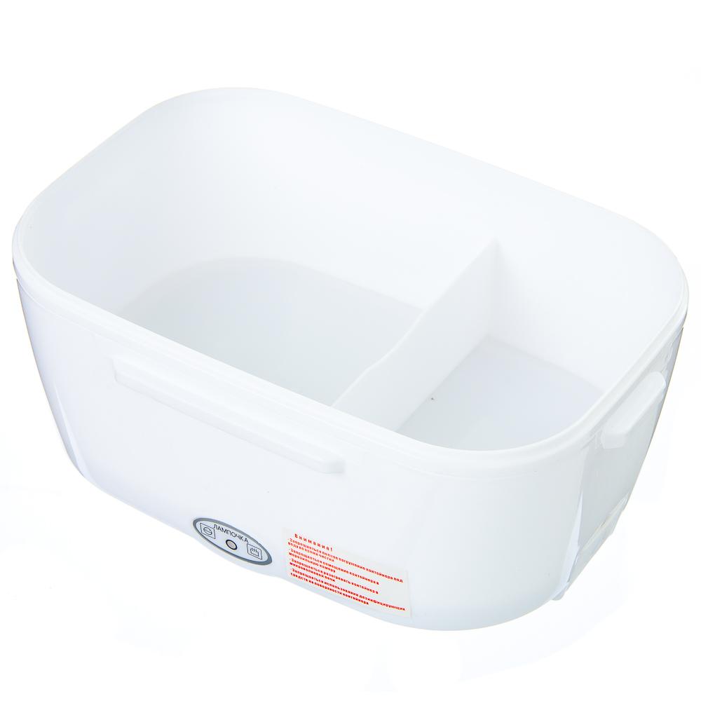 NEW GALAXY Контейнер для пищи с подогревом, 12V, 40W, нагрев до 50Co; объём 1,3л3;