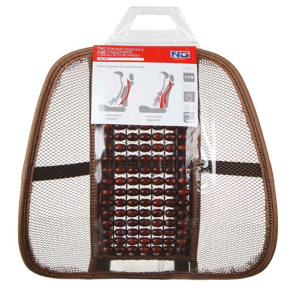 NEW GALAXY Подушка массажная для поддержки спины и поясницы, с деревянными вставками, коричневая