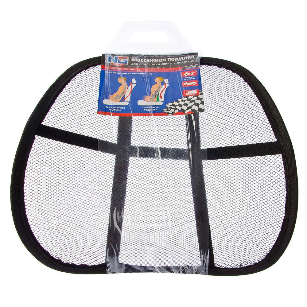 NEW GALAXY Подушка массажная для поддержки спины и поясницы, черная
