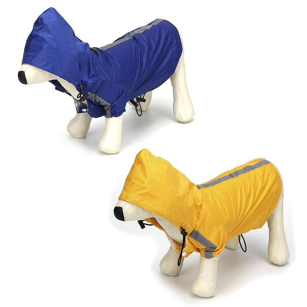 Дождевик для животных с капюшоном со светоотражающей полосой, 2 цвета