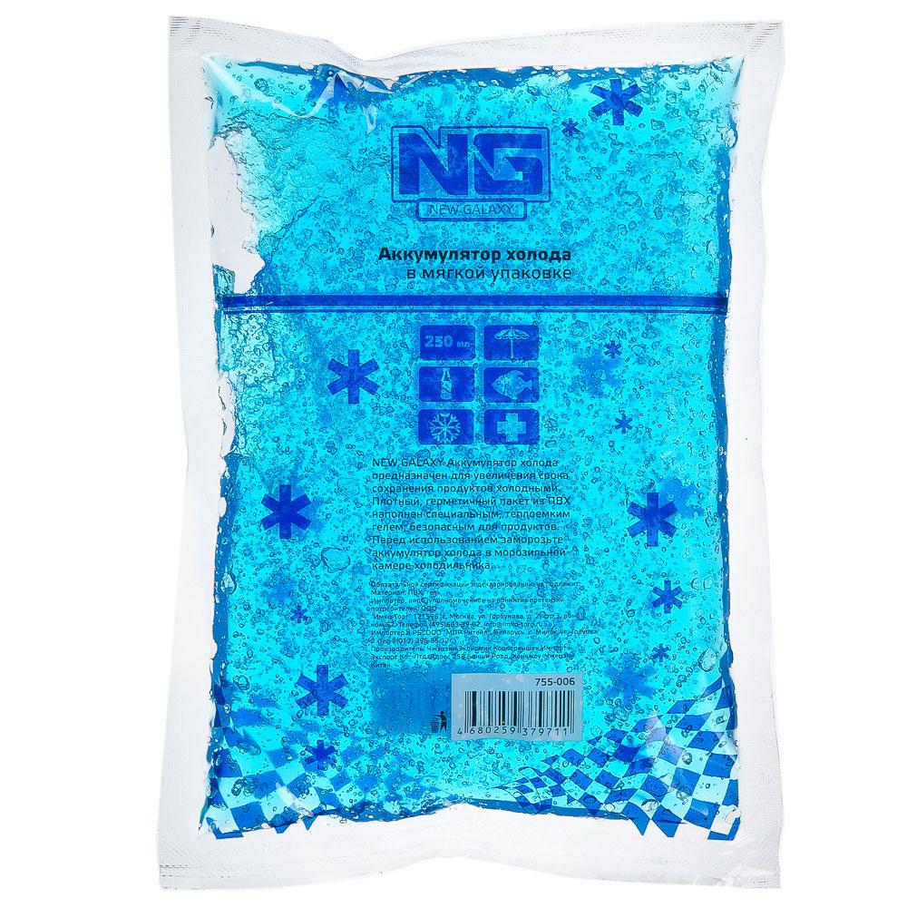 NEW GALAXY Аккумулятор холода в мягкой упаковке 250мл