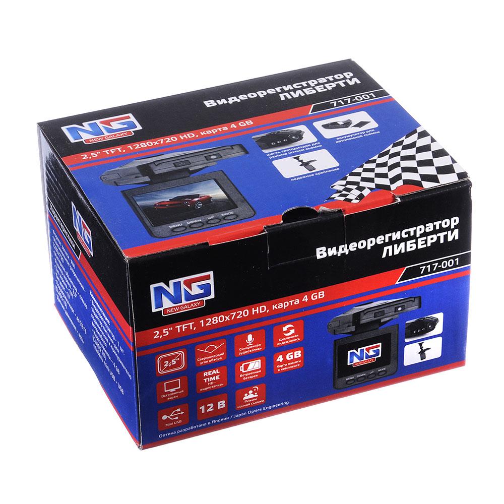 """Видеорегистратор 2,5"""" TFT экран, 1280x720 HD + карта памяти 4G (TF) CLASS11, """"Либерти"""" NEW GALAXY"""