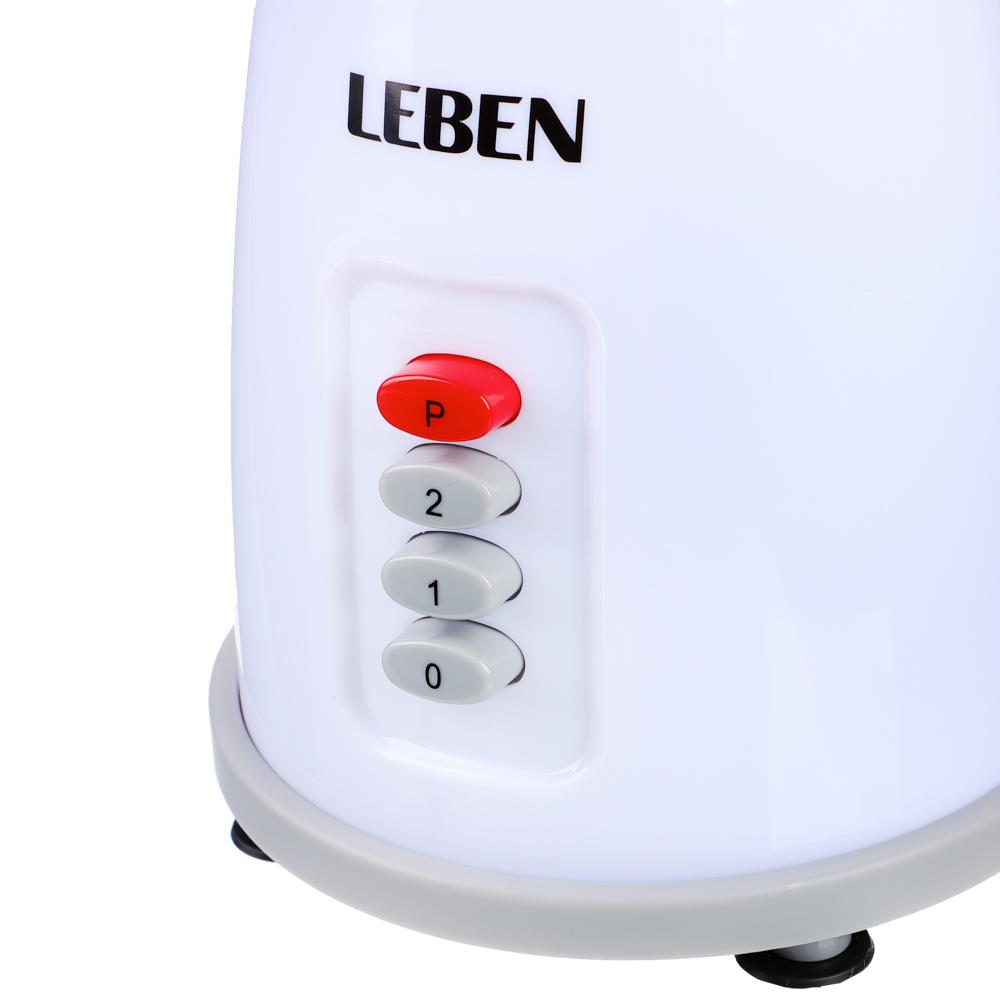 Блендер-кувшин LEBEN 1,5 л, 300 Вт, 4 скорости