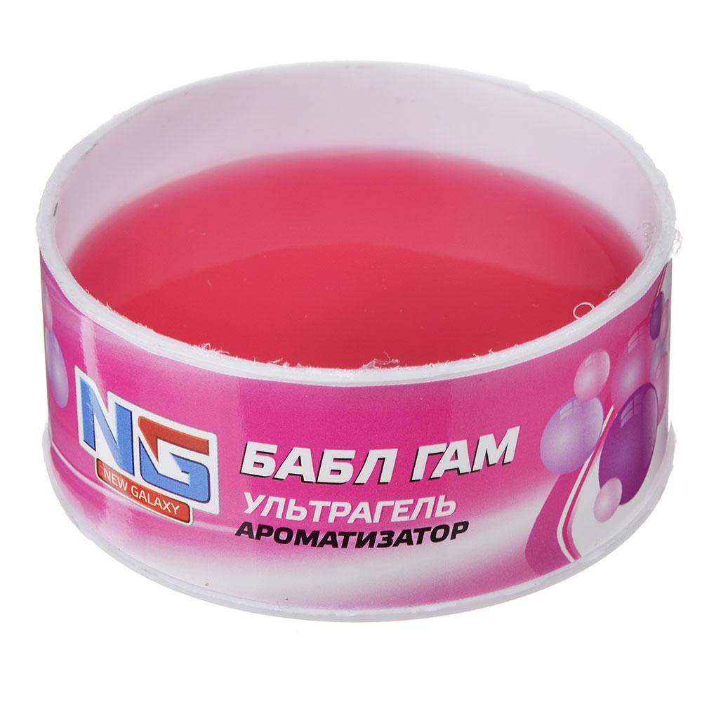 """Ароматизатор в машину гелевый, аромат бабл гам, """"Ультрагель"""" NEW GALAXY"""