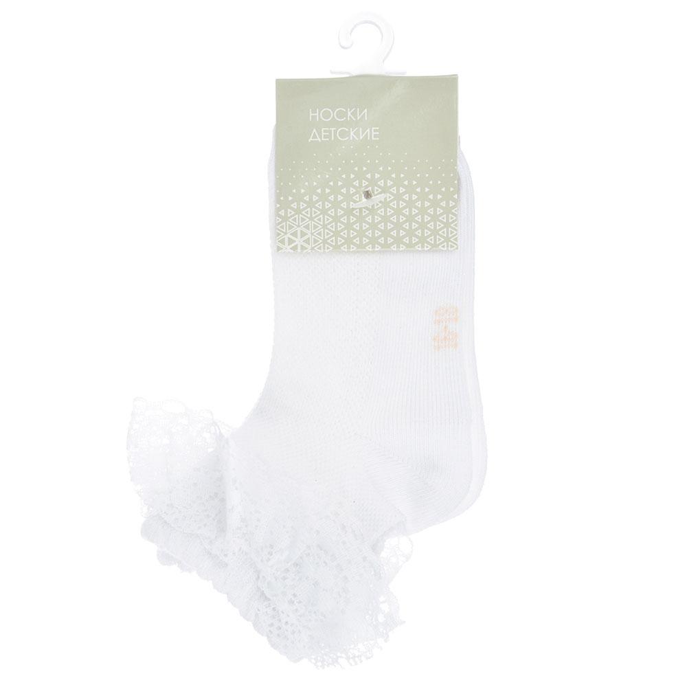 Носки детские с декором, 70% хлопок 30% полиамид, р16-18, белый, KS2017-3