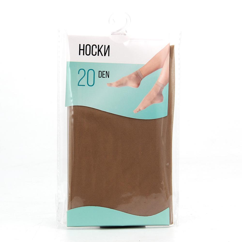 Носки капроновые 20ДЕН, размер свободный, 2 пары, натуральный