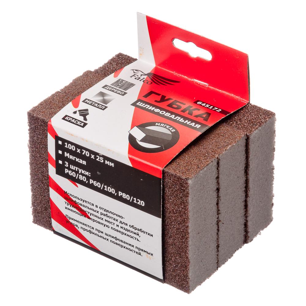 FALCO Губка шлифовальная 100х70х25мм, мягкая, 3шт., Р60/80, Р60/100, Р80/120