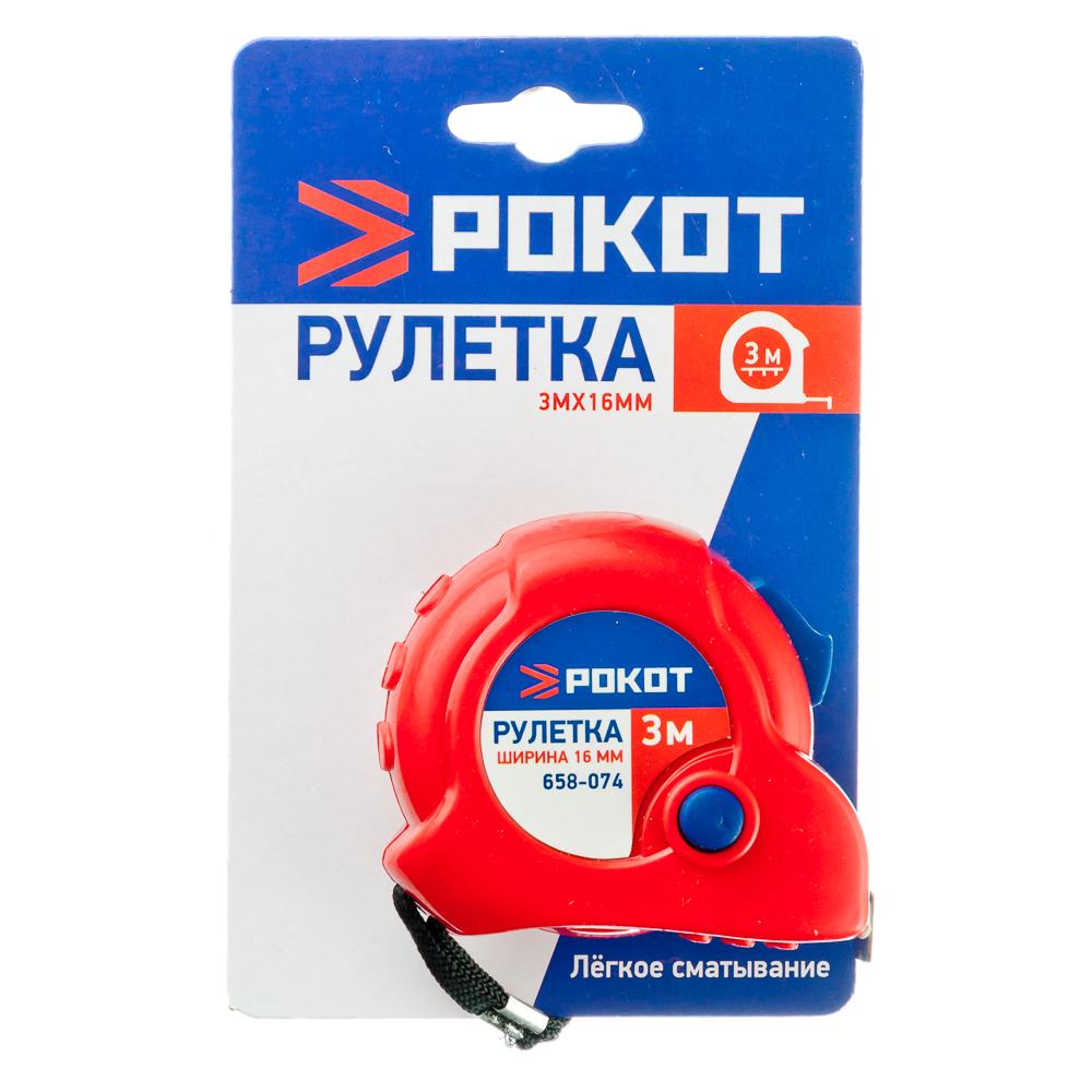 РОКОТ Рулетка 3м х16мм