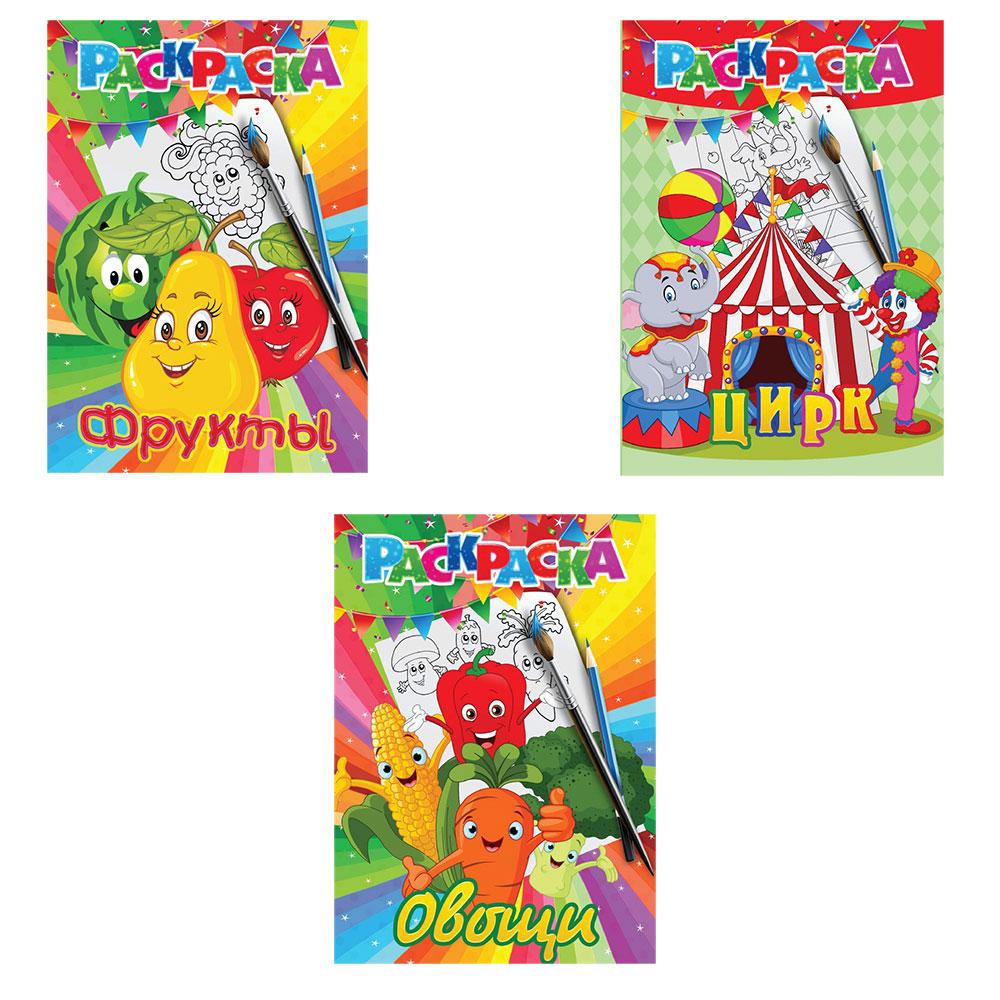 """ЮТОН Раскраска """"Для малышей"""", бумага, 30х21см, 12 стр., 6 дизайнов"""
