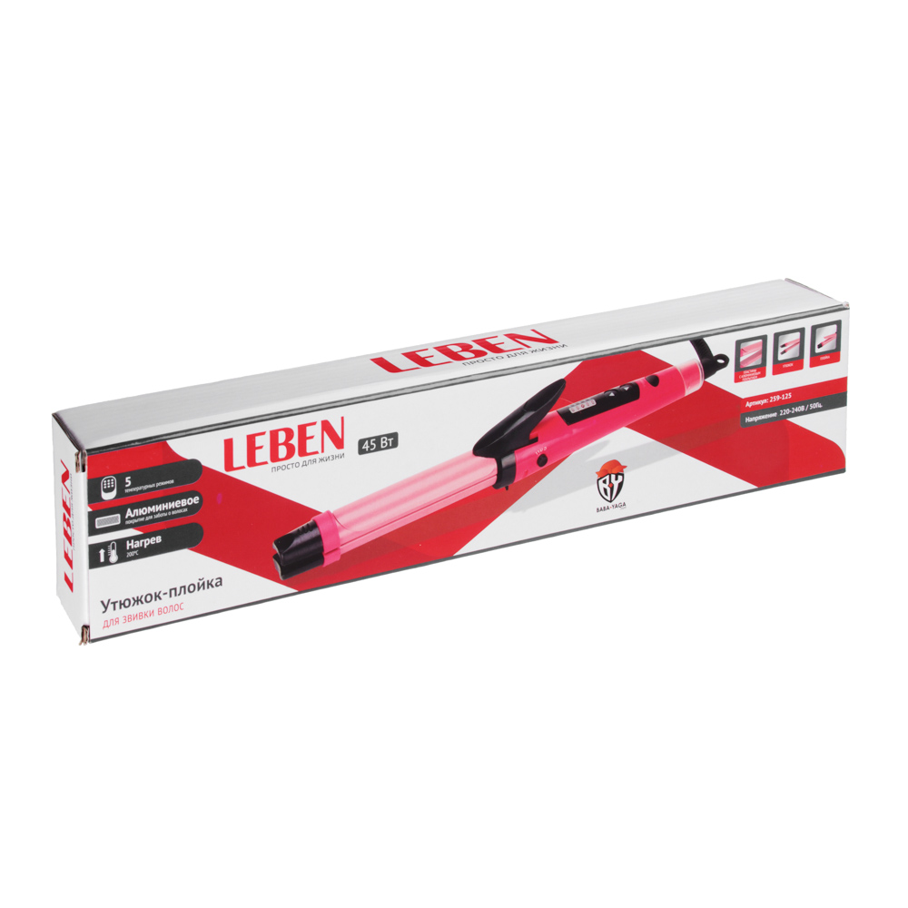 Плойка для волос LEBEN, max  200°, 5 режимов, 45Вт/60Гц/240В