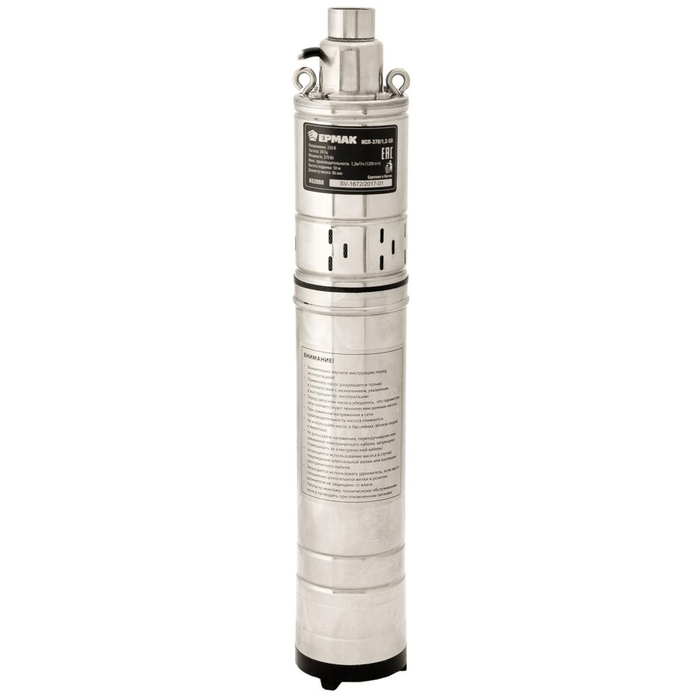 ЕРМАК Насос скважинный погружной. НСП-370/1,2-50, 370Вт, 1,2м3/ч, подъем 50м, погруж 15 м