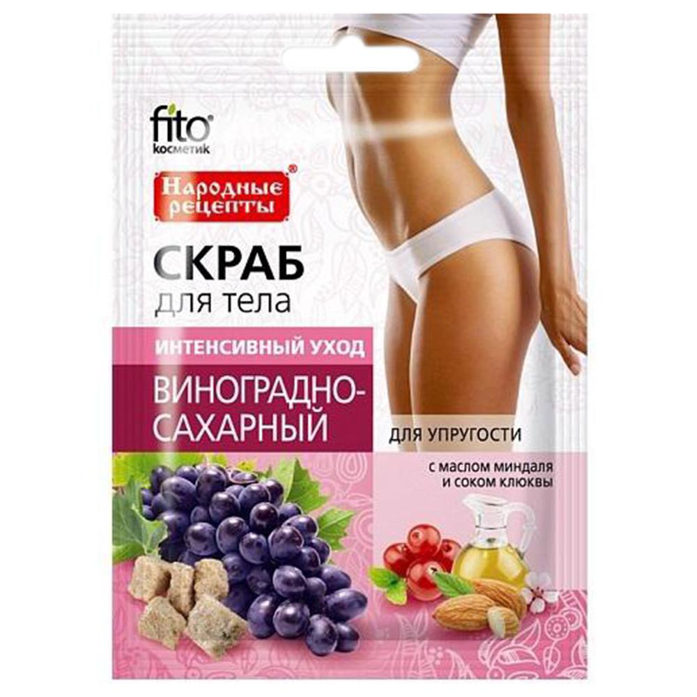 Скраб для тела Народные рецепты, виноградно-сахарный для упругости серии, 100г, шоу-бокс